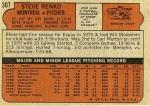 307 Steve Renko (Back)