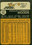 531 Ron Woods (Back)